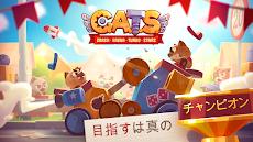 CATS: Crash Arena Turbo Starsのおすすめ画像5