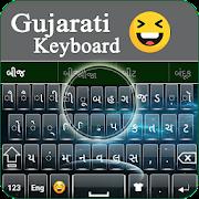 Gujarati keyboard: Free Offline Working Keyboard