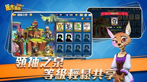u7375u6c34u90e8u843d 1162 screenshots 5