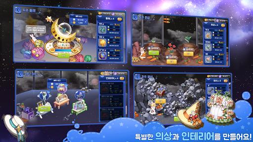 마이플래닛 - 귀여운 우주 감성 힐링게임 - 나만의 행성 꾸미기 screenshots 3