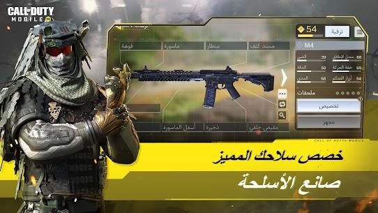 لعبة Call of Duty Mobile مهكرة Mod 3