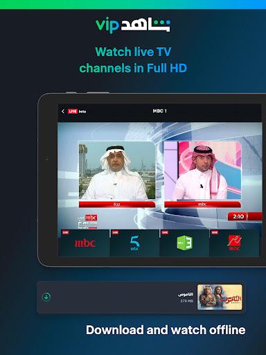 ufeb7ufe8eufeebufeaa - Shahid android2mod screenshots 9