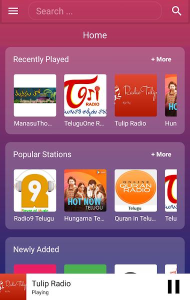 A2Z Telugu FM Radio | 75+ Radios | Music & Songs