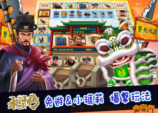 Rich City Games-Slots , Leisure, Casino, Las Vagas apkslow screenshots 22