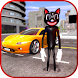 Scare Cat – Grand Action Simulator Gangster Games