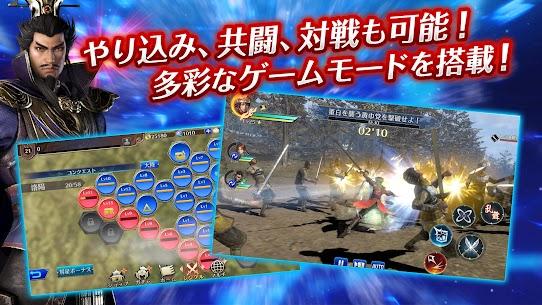 真・三國無双 Mod Apk (Mod Menu/Weak Enemy) 2