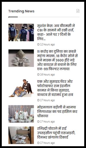 Sonipat News  screenshots 1