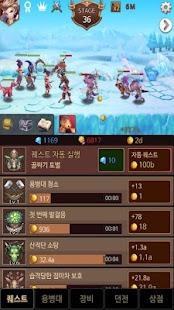 Dark Chaser : Idle RPG