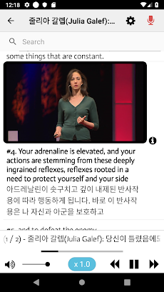 TEDICT - TEDで英語を習おうのおすすめ画像2