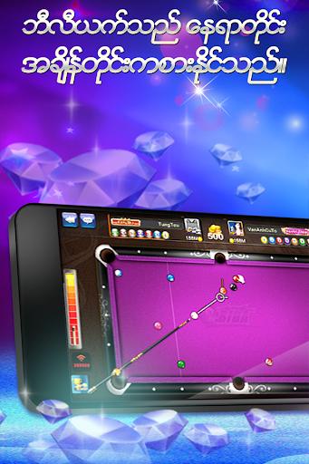 ဘီလီယက္ ZingPlay 3D Online apklade screenshots 1