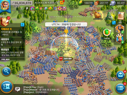 ub77cuc774uc988 uc624ube0c ud0b9ub364uc988  screenshots 13