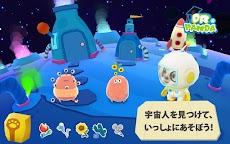 Dr. Panda、宇宙へ行く!のおすすめ画像4