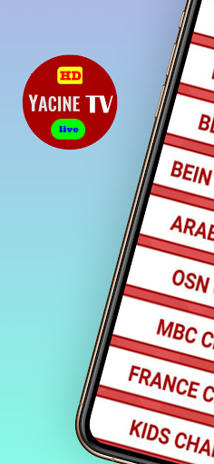 Yacine Tv 2021 ياسين تيفي live football tv Full HD