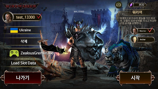 BloodWarrior:Offline  screenshots 5