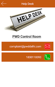 PWD SEWA : The Official App 7.1.6 Mod APK [Unlocked] 2