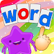 Word Wizard for Kids - Learn to Read & Spell - Androidアプリ