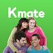 Kmate(ケイメイト) - 韓国.外国人と言語交換
