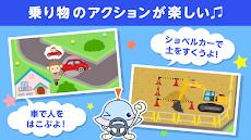 のりものワールド 乗り物遊びが楽しめる子供向けアプリのおすすめ画像4