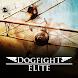 ドッグファイト エリート Dogfight Elite