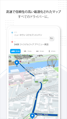 無料のGPS地図(オフライン地図アプリ):ナビゲーション、道順、交通、交通渋滞情報のおすすめ画像1