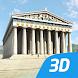 あアクロポリスインタラクティブな教育用3D - Androidアプリ