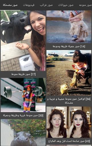 Photos & Videos screenshots 1