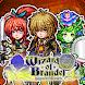 RPG ブランドルの魔法使い - Androidアプリ