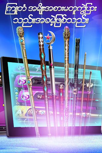 ဘီလီယက္ ZingPlay 3D Online apklade screenshots 2
