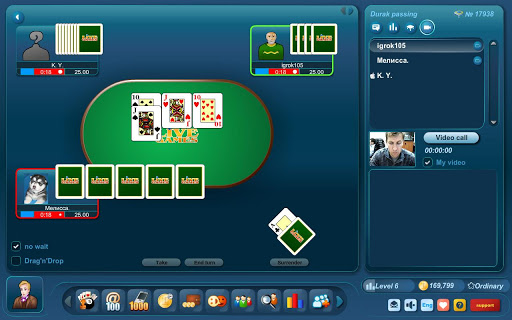 Online Play LiveGames 2.54.2 screenshots 1