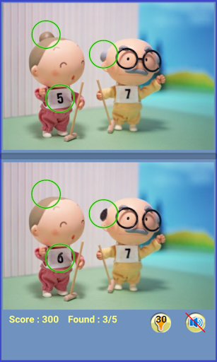 find differences ii screenshot 2