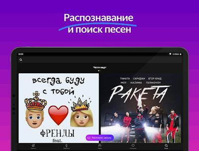Yandex Music v2021.03.3 3742 Mod APK 6