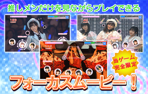AKB48u30d3u30fcu30c8u30abu30fcu30cbu30d0u30eb 1.6.3 screenshots 6