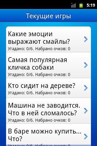 u0421u0442u043e u043a u043eu0434u043du043eu043cu0443 (100 u043a 1) 6.5 Screenshots 1