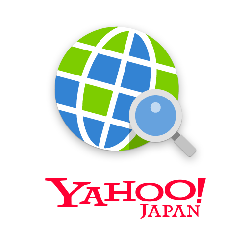 Yahoo!ブラウザー:ヤフーのブラウザ 検索/最適化アプリ
