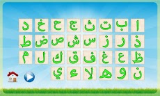 Belajar Huruf Hijaiyahのおすすめ画像2