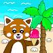 Pukkins Sommar - Roligt lärande spel för barn