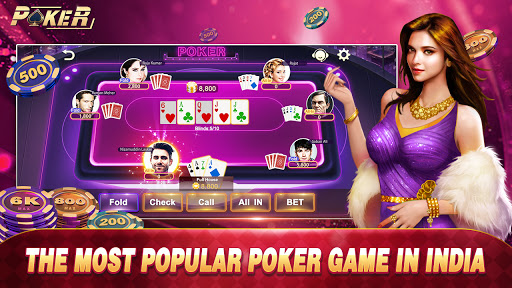 Poker Online 1.3 screenshots 5