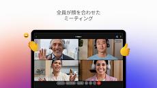Cisco Webex Meetingsのおすすめ画像5