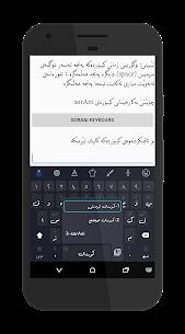 KurdKey Keyboard + Emoji For Pc – Download On Windows 7/8/10 And Mac Os 2