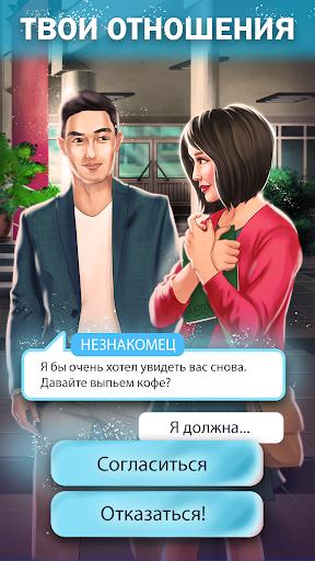 Ласточки: Весна в Бишкеке - истории для девочек  screenshots 2
