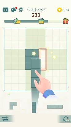 ナンプレキューブ – ブロック消しの脳トレゲーム・人気無料の暇つぶしゲームのおすすめ画像5