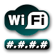 Wifi Static - Androidアプリ
