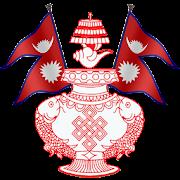 Nepal Bhasa
