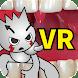 パニック・ミュータンス VR(モグラたたき) - Androidアプリ