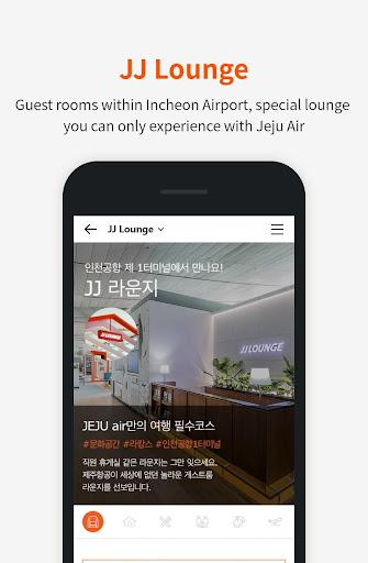 Jeju Air Apkfinish screenshots 5
