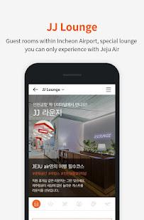 Jeju Air screenshots 7