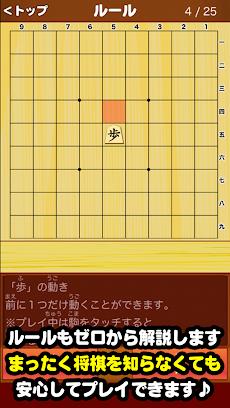 ねこ将棋〜盤上ねこの一手〜のおすすめ画像3