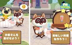 Dr. Pandaカフェフリーミアムのおすすめ画像3