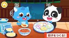 中華レストラン-BabyBus 子ども・幼児向けお料理ゲームのおすすめ画像4