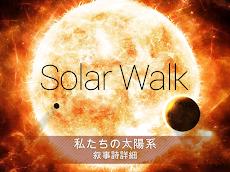 Solar Walk Lite - スペースアトラスとプラネタリウム3D:太陽系、惑星、衛星、彗星のおすすめ画像5